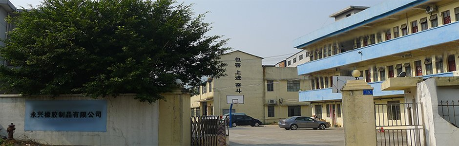 Yong Xing Rubber Products Co., Ltd.
